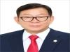 이상춘의원, 바른정당을 떠나 자유한국당으로 복귀하며