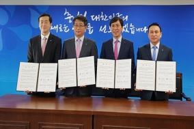 천안시, 천안아산 KTX역세권 R&D집적지구 조성사업 MOU 체결