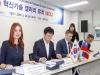 러시아'첨단기술'동백 쥬네브에 전시