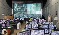 안산시 U-정보센터, 방범CCTV로 안전도시 조성