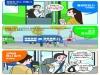대구시, 시내버스 '불친절 민원줄이기' 중점 추진