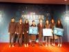 대전 독거노인 등록 통계' 지역통계 모범사례 장려상