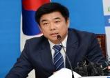 김병욱 의원, 노후주택연금 재산세 감면 연장 법안 발의