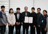 금천구시설관리공단, ISO14001 환경경영시스템 인증 취득