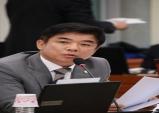 김병욱 의원, '국가유공자 예우법 개정안' 대표 발의