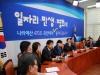 김병욱 의원, 가계부채 연체율 상승 관련 맞춤형 대책 주문