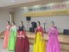 법사랑성남지역협의회 중원지구회