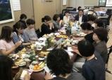 """송석준 의원, """"학생 안전 등 교육환경 개선 무엇보다 중요"""""""