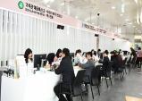 여주시 우수 민원서비스 제공기관으로 전국 '벤치마킹' 잇따라