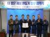 한국가스공사 전북지역본부, 더 좋은 당진 만든다