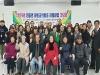 양평군종합자원봉사센터, 2019년 신중년 사회공헌활동 간담회 개최