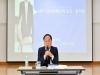 군민과의 약속' 이행 담보를 위한 2019년 공약이행평가단 2차 회의 개최!