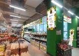 원주시-홈플러스(주) 지역 농·특산물 입점 업무협약