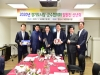 경기도시장·군수협의회 임원진, 올해 주요 추진 사업 및 발전 방안 논의