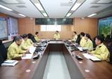 천안시, 신종 코로나바이러스 재난안전대책본부 가동