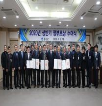 음성군, 2019년 퇴직공무원 정부포상 수여식 개최