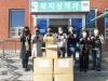 홍성군, 코로나19 성금으로 방역 강화