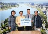 지역사회 이웃을 위한 기탁, 여목회 단체 이웃돕기 성금 200만원 기탁