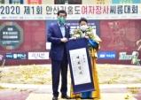 안산 김홍도장사 씨름대회 성료…안산시청 씨름부, 매화급 우승 차지