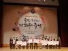 홍성군, 주민참여 혁신모델 우수사례 우수상 수상