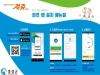 홍성군, 앱 활용 걷기운동생활화 추진