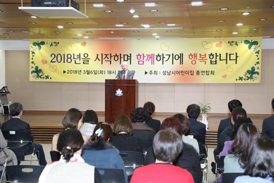 2018-03-06-성남시어린이집총연합회신년회-028.JPG