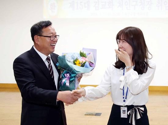 7일 김교화 처인구청장 취임4.jpg