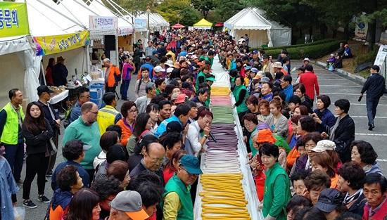 18.03.08-이천시, 제20회 이천쌀문화축제 기본계획 수립 완료 (2).jpg